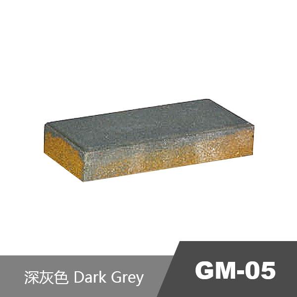 MG-05 深灰色