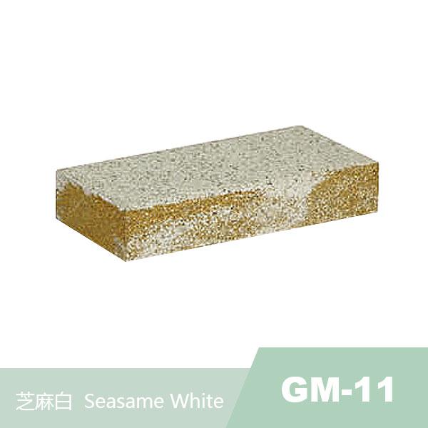 GM-11 芝麻白
