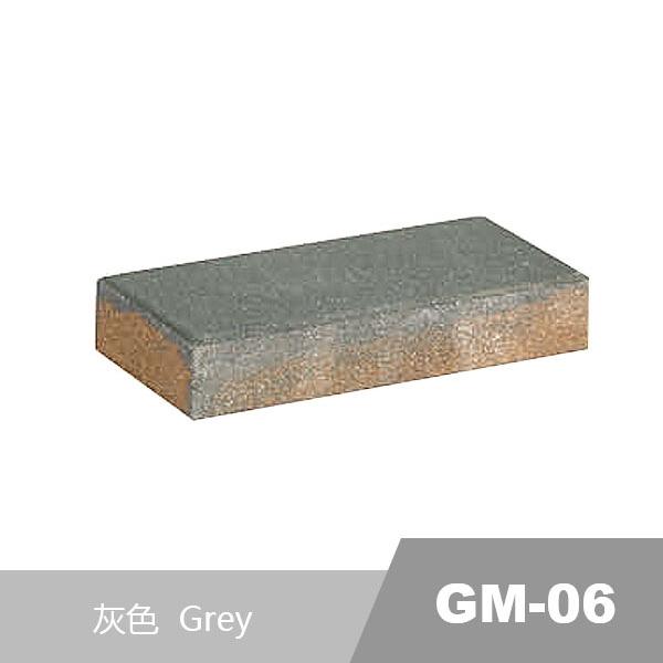 GM-06 灰色