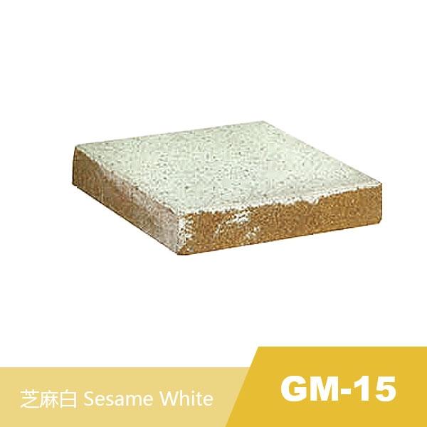 南宁GM-15 芝麻白