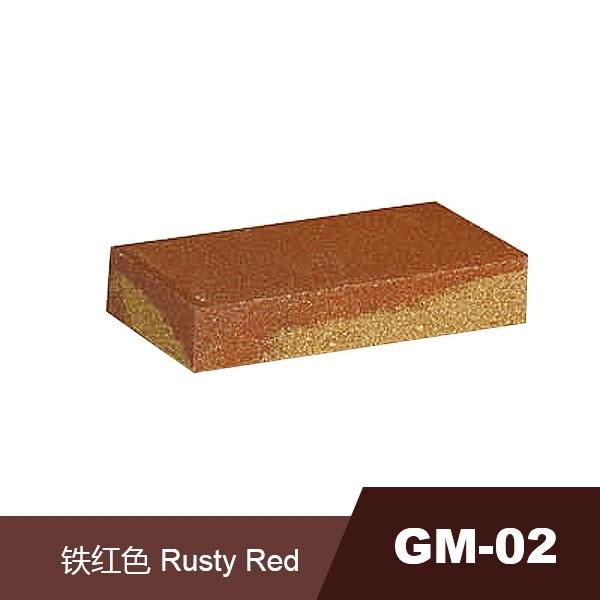 GM-02 铁红色