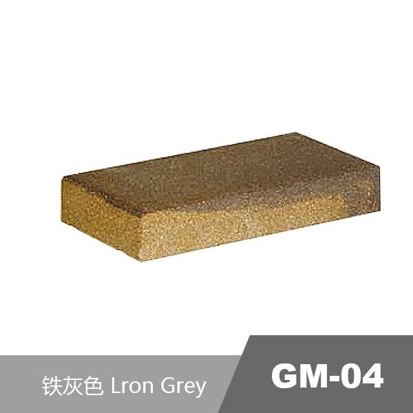 GM-04 铁灰色