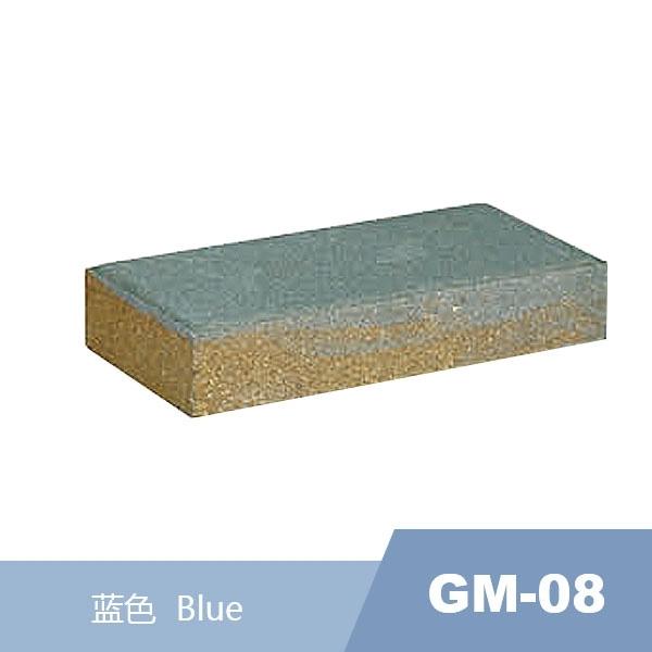 GM-08 蓝色