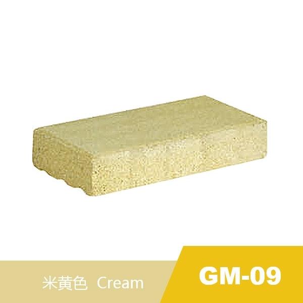 GM-09 沙黄色