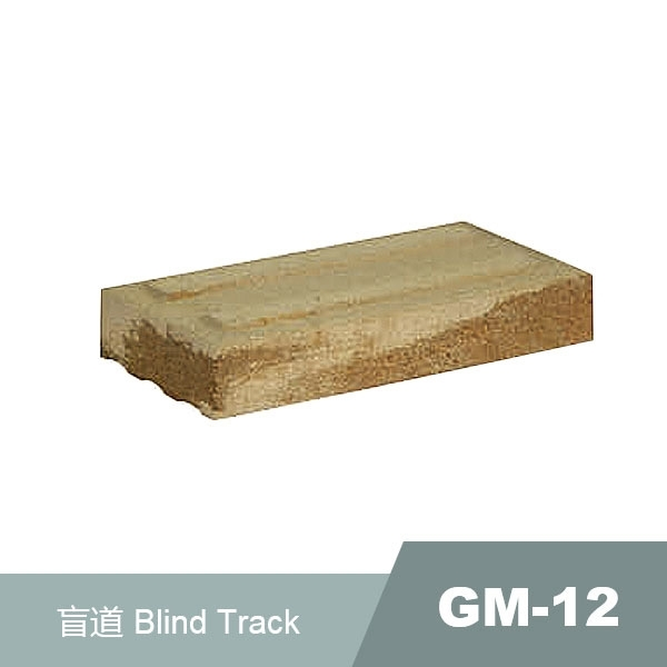 GM-12 盲道